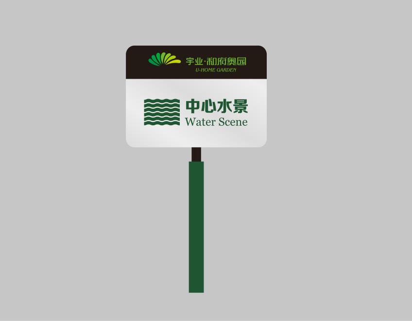 游乐场介绍标识.png